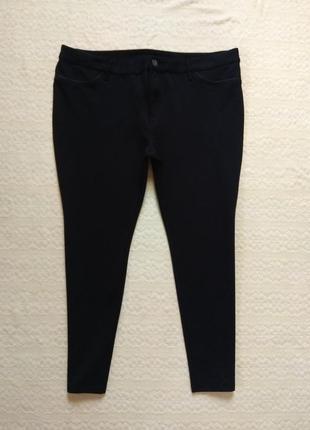 Стильные черные штаны скинни yessica, 20 размер.