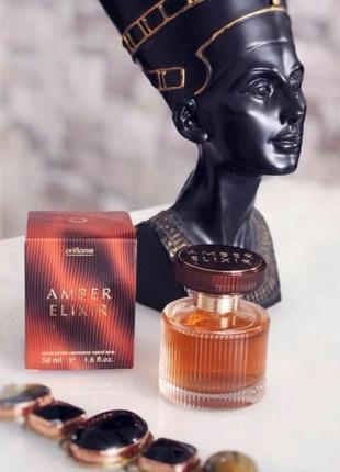 Женская парфюмерная вода amber elixir
