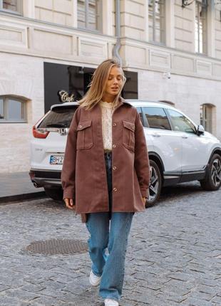 Пальто ✨