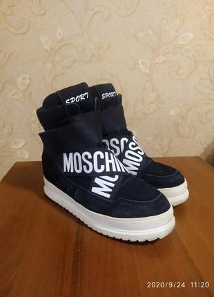 Классные замшевые ботинки
