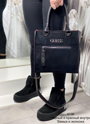 Новинка черная замшева сумка