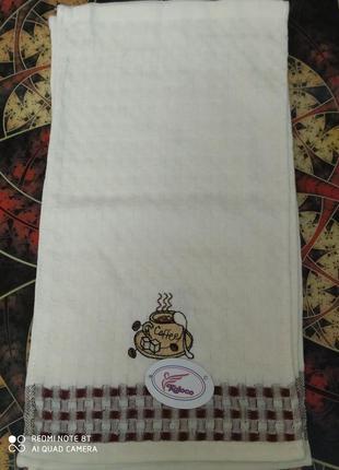 Вафельное полотенце для кухни 25 х 50.