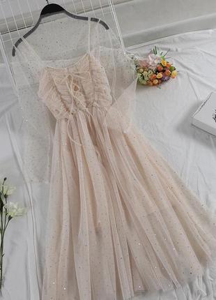 Платье на бретелях+ кофточка в сетку