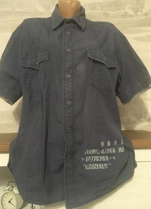Рубашки на кнопках с коротким рукавом