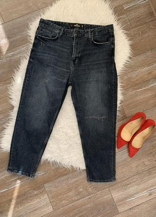 Крутые укорочённые джинсы мом от hollister