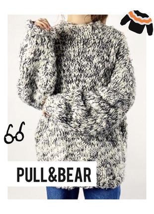 Свитер pull&bear 🛍️
