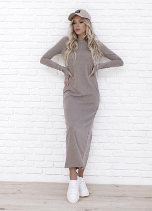 Крутое бежевое кофейное трикотажное ангоровое платье с длиной в пол