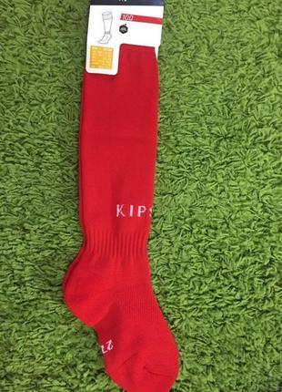 Детские спортивные футбольные носки ,гетры kipsta