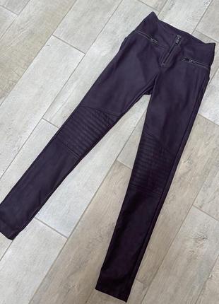 Кожаные леггинсы, кожаные брюки,экокожа