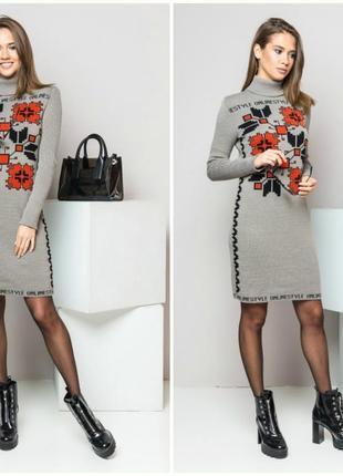 Тёплое вязаное платье-вышиванка