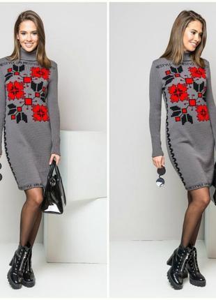 Вязаное,очень тёплое платье вышиванка