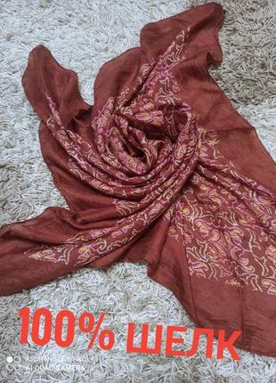 Шикарный платок из тонкого 💯 шелка/ шелковый/ индия- шелк ручной работы/ 83х86