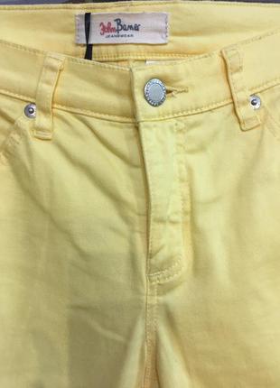 Яркие джинсы, скини