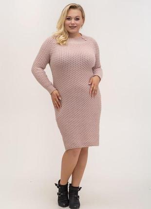 Вязаное,очень тёплое платье 48-54 в красивых нежных расцветках