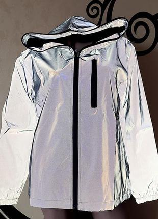 Светоотражающая куртка-ветровка