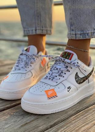 Кроссовки nike just do it pack