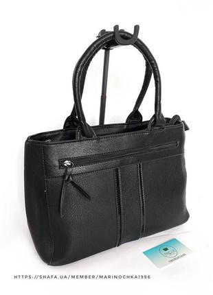 Новая классная сумка офисная - классическая из экокожи / кроссбоди через плечо