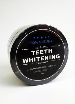 Зубной порошок отбеливающий teeth whitening 30гр