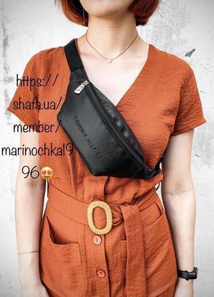 ❤️новая безумно классная сумка на пояс бананка кожа pu tommy 💖 через плечо / клатч