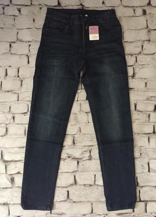 Синие джинсы спортивные деним размер 40 крутая посадка