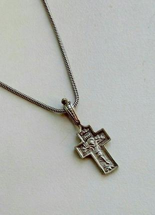 Серебряная цепочка и крестик серебро 925