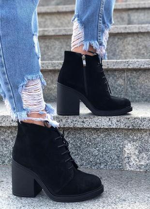 Натуральная замша!женские ботинки на широком каблуке шнурках замшевые короткие осенние