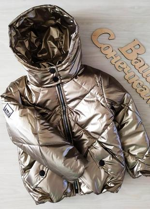 Стильная куртка синтепон
