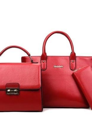 Набор сумок женских 3 в 1