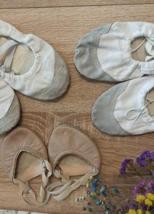 Чешки белые балетки получешки кожаные