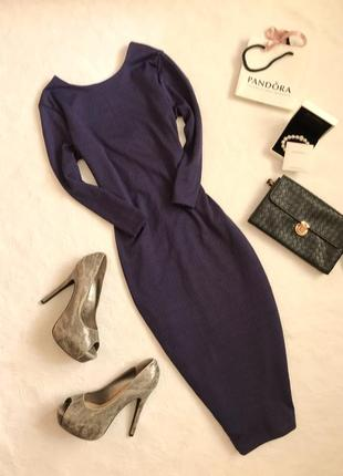 Стильное платье с молнией сзади и длинным рукавом warehouse, миди