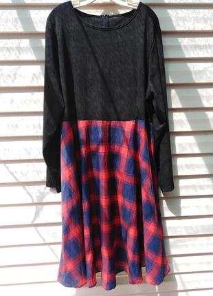 Красивое платье для осеннего outfit