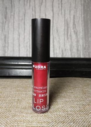 Блеск для губ pudra cosmetics lip glos