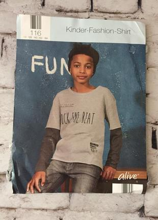 Кофточка свитшот на мальчика детский свитер модный