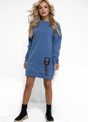 Синее утепленное флисом трикотажное платье с нашивками