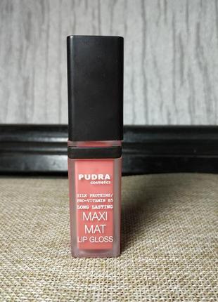 Блеск для губ pudra cosmetics maxi mat lip glos