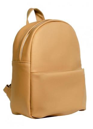 Стильный рюкзак brix
