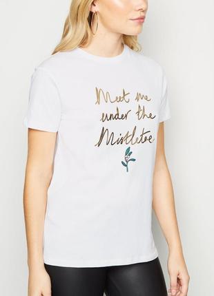 New look. товар из англии. футболка с блестящей надписью.