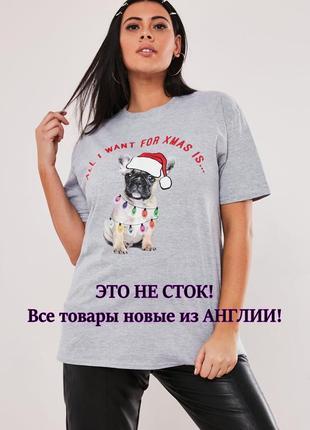 Missguided. товар из англии. новогодняя футболка с потрясающим принтом.