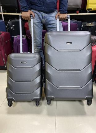 Комплект чемоданов большой и ручная кладь