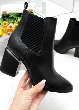 Новые женские зимние чёрные ботинки на каблуке с узким носком