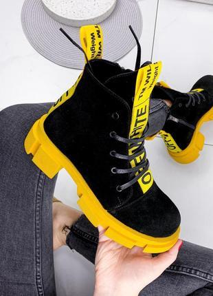 Новые женские замшевые демисезонные чёрно-желтые  ботинки