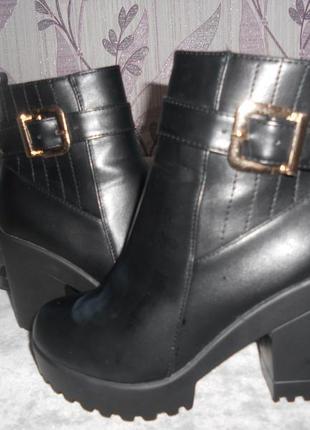 Супер ботинки 37р,