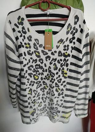 Кофта свитер женский оверсайз cecil