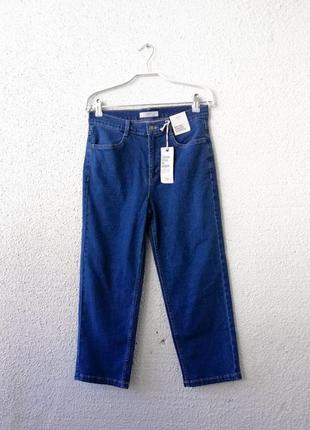 Укороченные джинсы скини