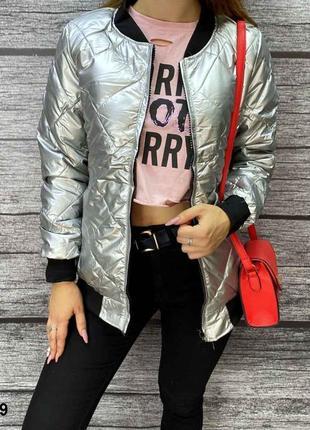 Серебряный женский бомбер. куртка  есть в трех размерах.