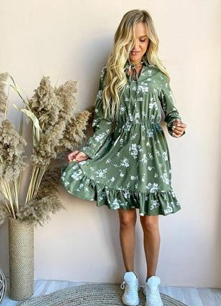 Платье на осень 🍂🍀