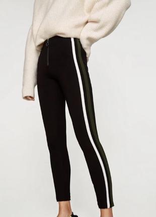 Лосины / леггинсы брюки с лампасами zara h&m bershka stradivarius