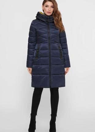 Зимняя темно-синяя куртка с капюшоном
