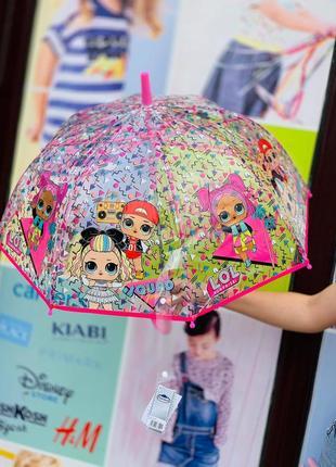 """Зонтик """"лол"""" для девочек"""