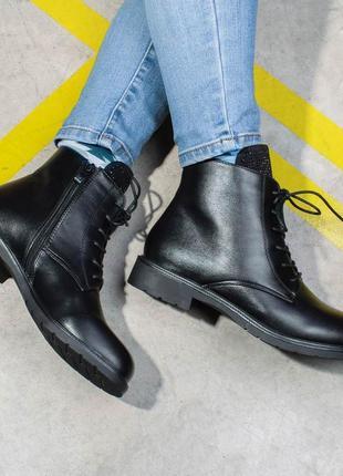 Стильные черные осенние деми ботинки низкий ход короткие большой размер батал